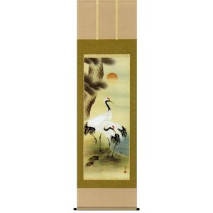 掛け軸 松竹梅鶴亀 中山雪邨作 お祝いの慶祝画 受注制作品|e-kakejiku