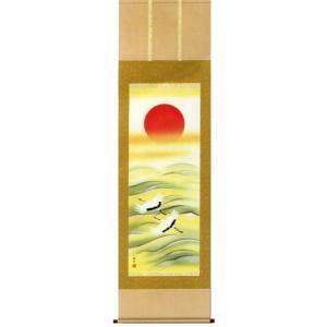 掛け軸 旭日飛翔 濱田嵐雪作 お祝いの慶祝画 掛け軸|e-kakejiku
