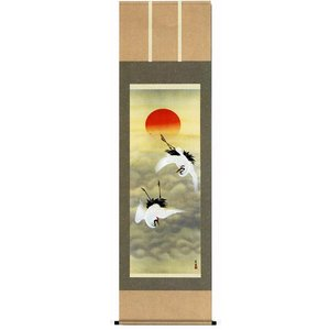 掛け軸 旭日双鶴 田中広遠作 慶事用の掛軸 鶴の掛け軸|e-kakejiku
