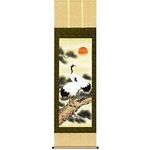 掛け軸 松上双鶴 浮田秋水作 (お正月・結納・お祝い用の掛軸)|e-kakejiku