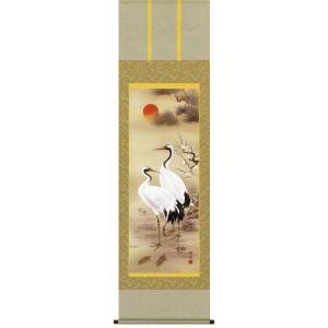 掛け軸 松竹梅鶴亀 戸塚翠漣作 花鳥の掛軸 受注制作品|e-kakejiku