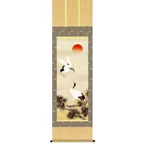掛け軸 松上双鶴 鈴村秀山作 お祝いの慶祝画 受注制作品|e-kakejiku