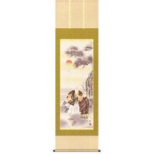 掛け軸 高砂 浮田秋水作 花鳥の掛軸 掛け軸|e-kakejiku