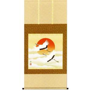 掛け軸 旭日飛翔 伊藤渓山作 花鳥の掛軸 掛け軸|e-kakejiku