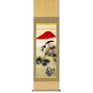 掛け軸 一富士二鷹三茄子 高見蘭石作 お祝いの慶祝画 受注制作品|e-kakejiku