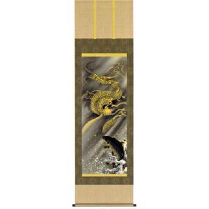掛け軸 天翔飛龍昇鯉之図 森山観月作 (モダン インテリア 掛軸)|e-kakejiku
