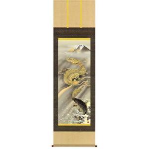 掛け軸 霊峰昇鯉登龍門(尺五立・桐箱) 森山観月作 (モダン インテリア 掛軸)|e-kakejiku