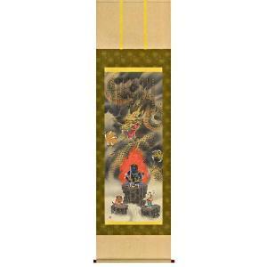 掛け軸 消災不動龍神図(尺五立・桐箱) 江藤草淳作 (モダン インテリア 掛軸)|e-kakejiku