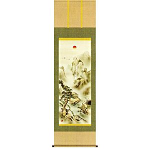 掛け軸 蓬莱四神吉相図(尺三立・桐箱) 狭山観水作 (モダン インテリア 掛軸)|e-kakejiku