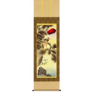 掛け軸 不老長春 森山観月作 花鳥の掛軸 掛け軸|e-kakejiku