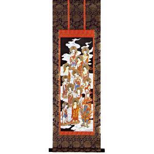 掛け軸 「十三仏図」 (仏事用の掛軸)|e-kakejiku