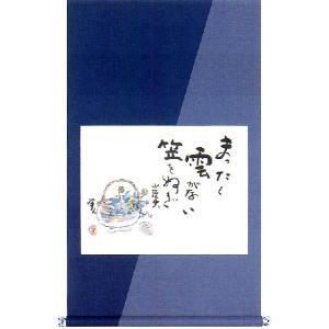 表装【インテリア表装】軸装 尺八サイズ|e-kakejiku