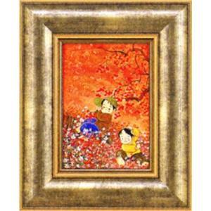 絵画 「秋いっぱい」開田風童(ジクレー版画)|e-kakejiku