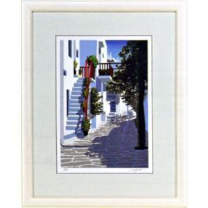 「木陰のミコノス」星野光輝 ジークレー版画 e-kakejiku