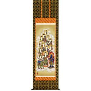 掛け軸 十三佛 山村観峰作 仏事の掛軸・掛け軸(掛け軸)|e-kakejiku