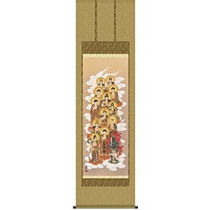 掛け軸 十三佛 清水雲峰作 (仏事用の掛軸)|e-kakejiku