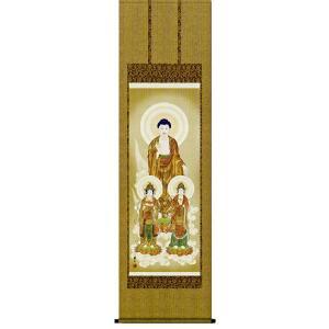 掛け軸 阿弥陀三尊佛 高見蘭石作 仏事の掛軸・掛け軸(掛け軸)|e-kakejiku