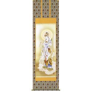 掛け軸 雲上観音 井川洋光作 仏事の掛軸 受注制作品|e-kakejiku