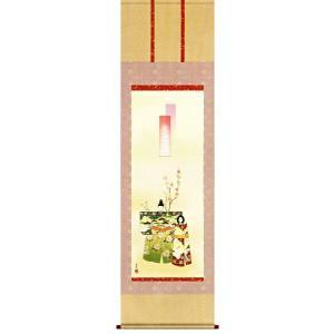 掛け軸 立雛 西尾香悦作 おひなさま掛軸 受注制作品|e-kakejiku