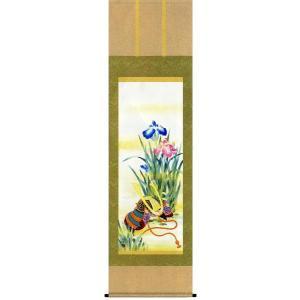 掛け軸 兜と菖蒲 鈴木仙草作 端午の節句・掛軸・名入れ可能 受注制作品|e-kakejiku