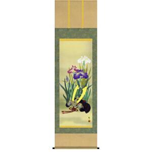 掛け軸 兜と菖蒲 山村観峰作 端午の節句・掛軸・名入れ可能|e-kakejiku