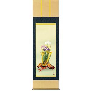 掛け軸 「兜と菖蒲」井川洋光作(端午の節句の掛軸) 受注制作品|e-kakejiku