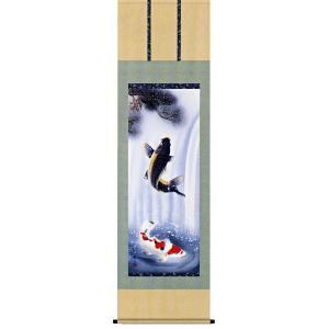 掛け軸 「夫婦滝昇鯉」唐沢碧山作(端午の節句の掛軸・掛け軸)名入れ可能 受注制作品|e-kakejiku