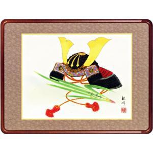 額装 「兜」山村観峰作 (端午の節句)|e-kakejiku