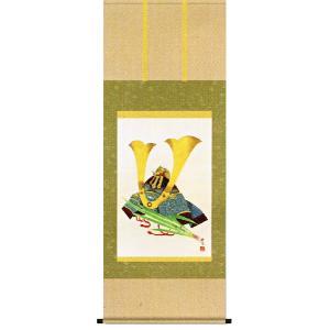 掛け軸 「兜」西尾香悦作 (端午の節句の掛軸・掛け軸)名入れ可能|e-kakejiku