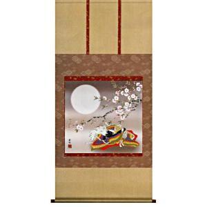 掛け軸 紫式部 西尾香悦作(掛軸)【ひな祭り】【送料無料】|e-kakejiku