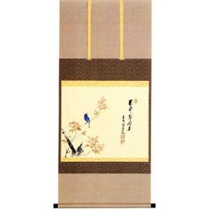 掛け軸 「桜に瑠璃鳥」須賀玄道作(書・掛軸)|e-kakejiku