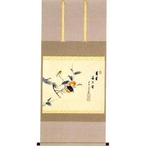 掛け軸 「柿に目白」 須賀玄道作 (モダン インテリア 掛軸)|e-kakejiku