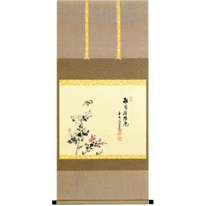 掛け軸 「菊に四十雀」須賀玄道作 (書 掛軸)|e-kakejiku