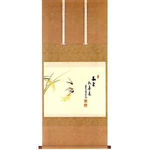 掛け軸 「稲穂に雀」 須賀玄道作 (モダン インテリア 掛軸)|e-kakejiku
