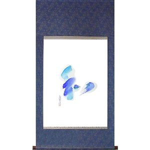 オリジナル掛け軸「和」笠 廣舟作 (掛軸・掛け軸)|e-kakejiku