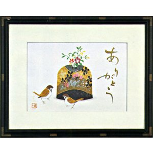ジクレー版画 「ありがとう」佐藤良一(版画額・絵画)|e-kakejiku