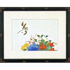 ジクレー版画 「夢」佐藤良一(版画額・絵画)|e-kakejiku