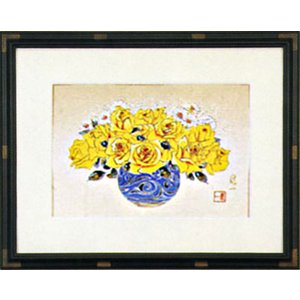 ジクレー版画 「黄色い花」佐藤良一(版画額・絵画)|e-kakejiku