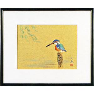 日本画 「川蝉」中谷文魚(水彩額・絵画)|e-kakejiku