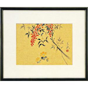 日本画 「南天福寿」中谷文魚(水彩額・絵画)|e-kakejiku