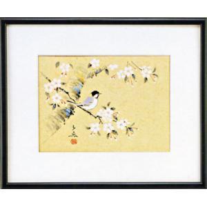 日本画 「桜に小禽」中谷文魚(水彩額・絵画)|e-kakejiku
