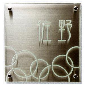表札 「クリアーガラス」(素彫)&ステレンレス|e-kakejiku