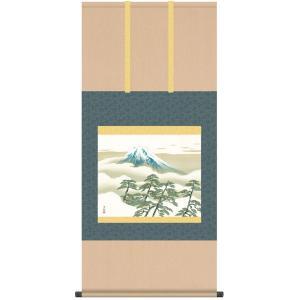 掛け軸「松に富士(まつにふじ)」横山大観|e-kakejiku