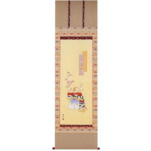 掛け軸 雛 笠原鳳雲作 おひなさま掛軸|e-kakejiku