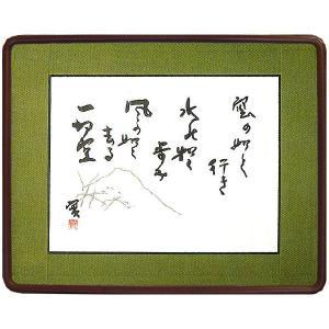 表装【無地純綿裂】額装 半壊紙サイズ|e-kakejiku