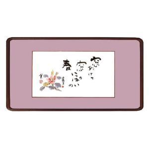 表装【無地純綿裂】額装 半切1/2サイズ|e-kakejiku