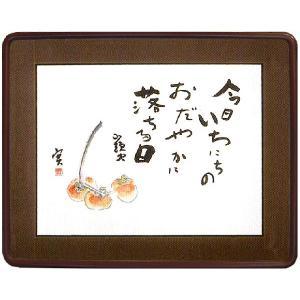 表装【無地純綿裂】額装 半切1/3サイズ|e-kakejiku