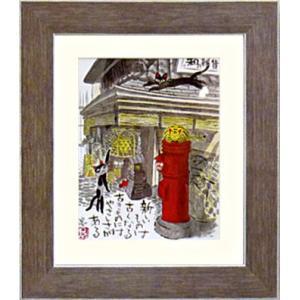 直筆原画色紙 「町屋とポスト」糸井忠晴画伯|e-kakejiku