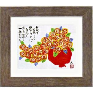 直筆原画色紙 「バラ」糸井忠晴画伯|e-kakejiku
