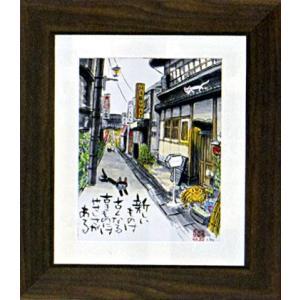 直筆原画色紙 「町屋のカフェ」糸井忠晴画伯|e-kakejiku